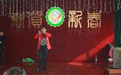 春节联欢-唢呐吹奏