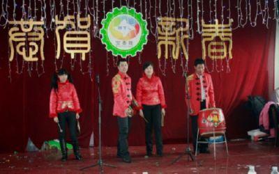 春节联欢-三句半
