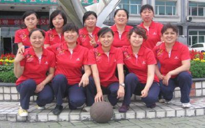 yabo亚博体煤化工股份有限公司首届篮球赛