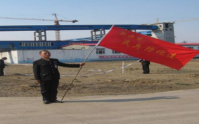 民兵防化连-连旗