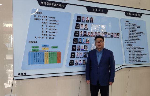 yabo亚博体公司总裁李清涛参加北京石墨烯论坛2020